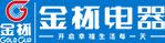 湖南德羸电器有限公司